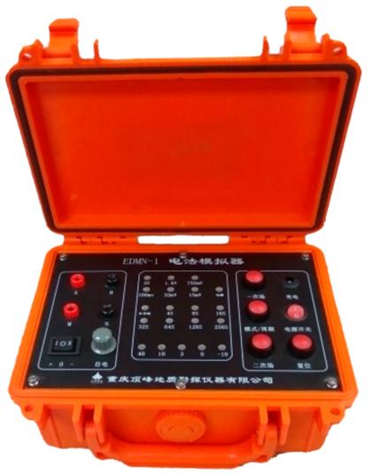 电法模拟器.png