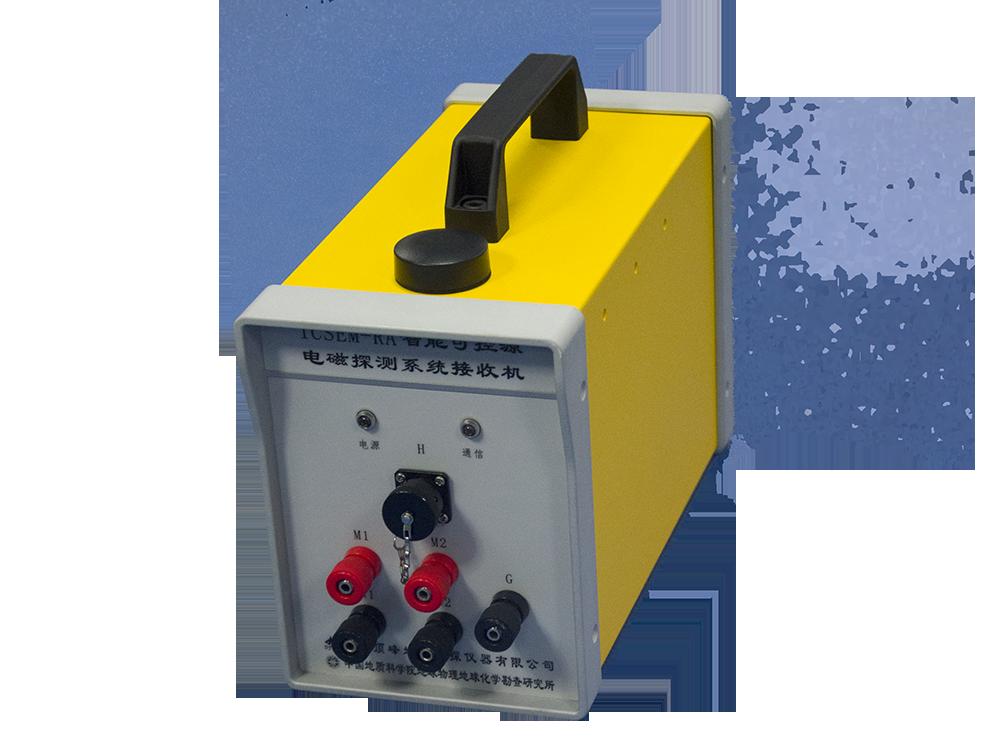 可控源接收机.png